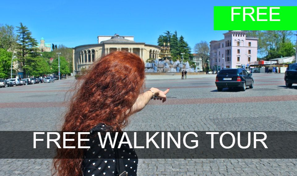 Free walking tour in Kutaisi