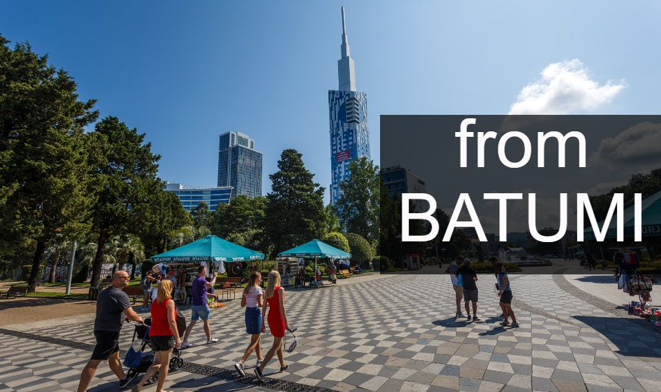 Multi-day tours from Batumi
