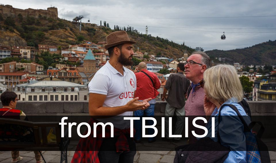 Multi-day tours from Tbilisi