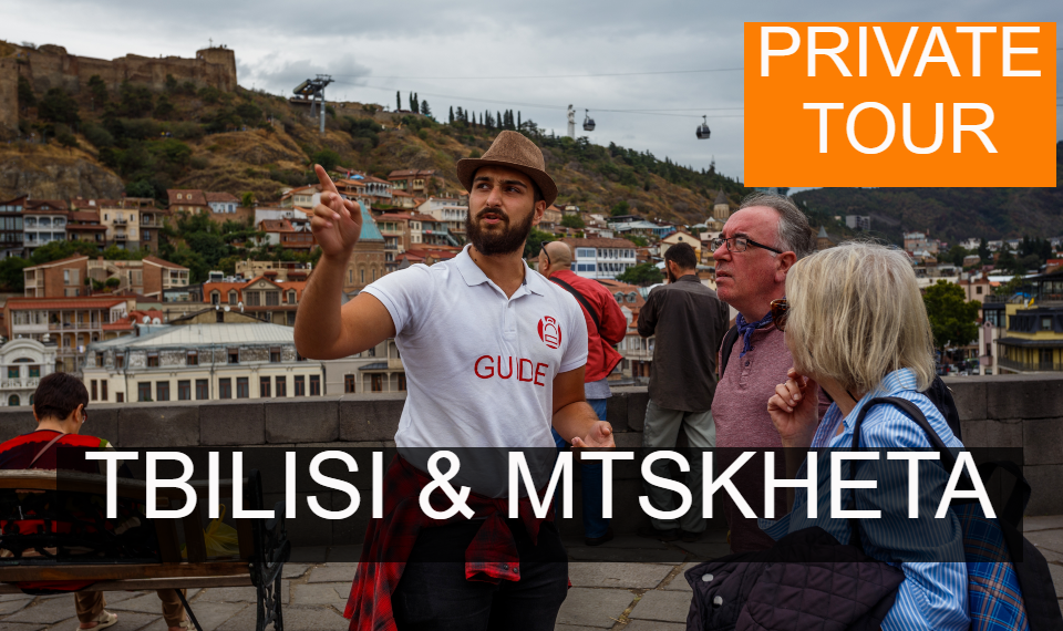 Tbilisi & Mtskheta tour from Kutaisi