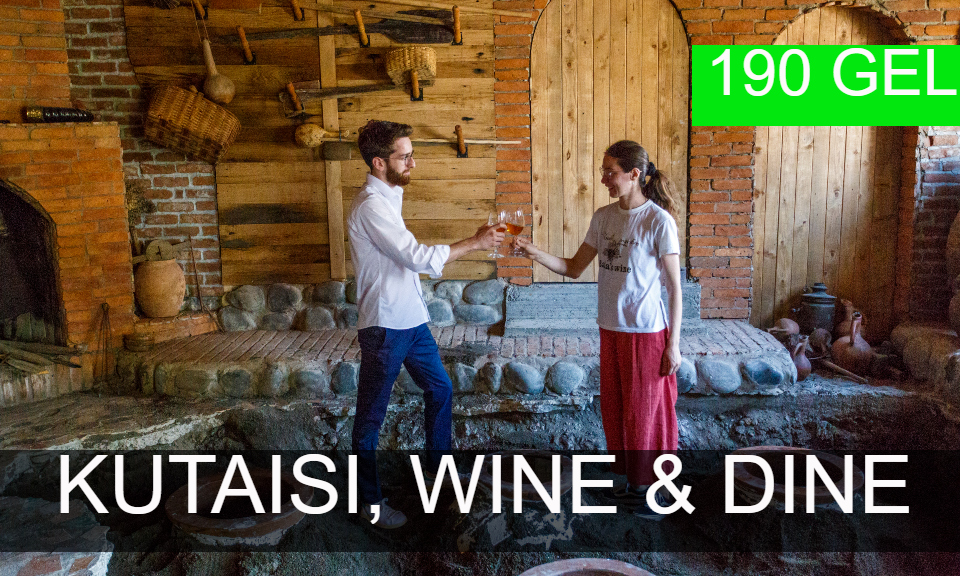 Kutaisi, Wine and Dine tour from Tbilisi